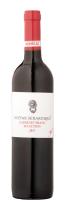 merfelsz-cabernet-franc-selection-2017.png